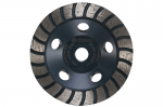Bosch DC430H 4 Inch Turbo Row Diamond Cup Wheel